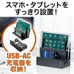 充電スタンド iPhone スマホ タブレット 充電器 収納 レザー(即納)|sanwadirect