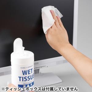 ウェットティッシュ液晶用(詰替用 70枚)(即納) sanwadirect 03
