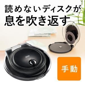 CD DVD 修復機 手動 研磨タイプ