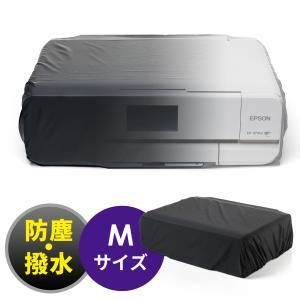 プリンタカバー ブラザー/キャノン/エプソン 防塵 撥水素材 黒 Mサイズ(即納) sanwadirect