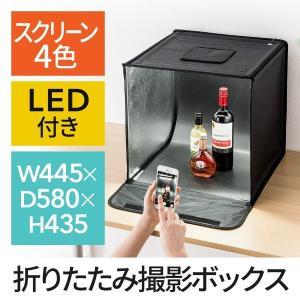 撮影キット LEDライト付 折りたたみ ボックス 撮影ボックス 簡易スタジオ(即納)|sanwadirect