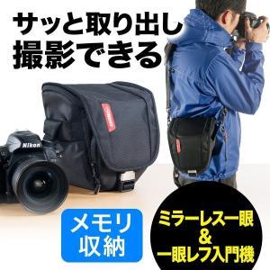 カメラバッグ 一眼レフ ショルダー(即納)|sanwadirect