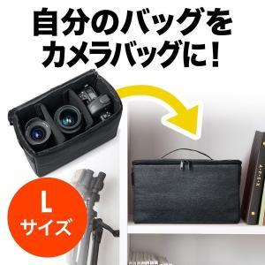 カメラバッグ 一眼レフ インナー ボックス バッグインバッグ 収納 Lサイズ(即納)|sanwadirect