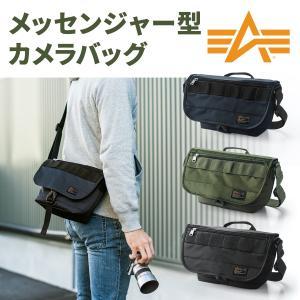 カメラバッグ 一眼レフ バッグ アルファ メッセンジャー 斜め掛け 鞄 かばん 肩掛け カメラバック