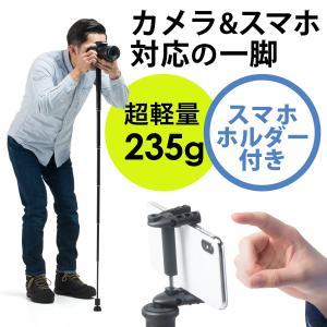 一脚 カメラ ビデオカメラ 三脚 一眼レフ コンパクト 軽量 6段伸縮 スマホ対応 ビデオ(即納)|sanwadirect