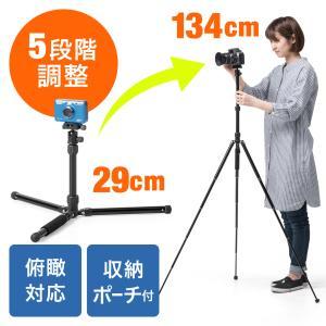 三脚 カメラ 5階伸縮 軽量 ビデオ(即納)|sanwadirect