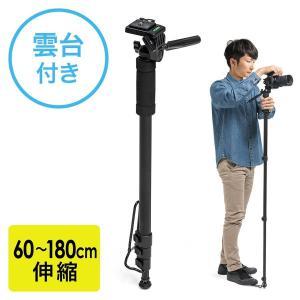 一脚 カメラ 雲台 ビデオカメラ 三脚 一眼レフ コンパクト 軽量 4段伸縮 600〜1800mm ビデオ