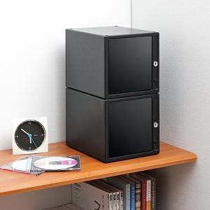 CD DVD 収納ボックス おしゃれな マルチケース 引き出し付き BOX 大容量(2個セット)(即納)