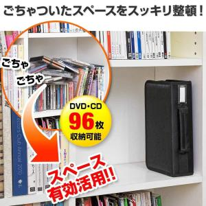 【お買得2個セット】CDケース DVDケース キャリングケース 96枚収納 ファイル型 収納ケース メディアケース(即納)|sanwadirect|02