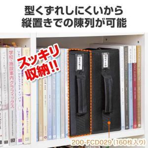 【お買得2個セット】CDケース DVDケース キャリングケース 96枚収納 ファイル型 収納ケース メディアケース(即納)|sanwadirect|03