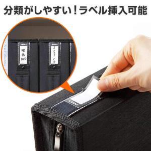 【お買得2個セット】CDケース DVDケース キャリングケース 96枚収納 ファイル型 収納ケース メディアケース(即納)|sanwadirect|04