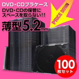 CDケース スリム DVD ブルーレイ 100個セット 収納(即納)|sanwadirect|05