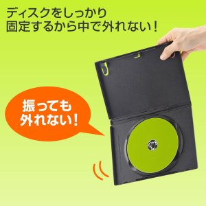 DVDケース トールケース 1枚×50個セット 収納ケース(即納)|sanwadirect|02