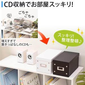 CDケース DVDケース ボックス BOX 3個セット(即納)|sanwadirect|02