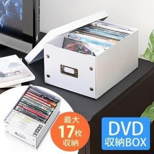 DVDケース DVD 収納ボックス CDケース|sanwadirect