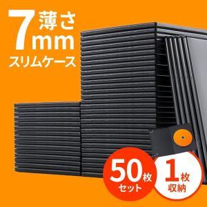 DVDケース トールケース 1枚収納×50個セット スリム(即納)|sanwadirect