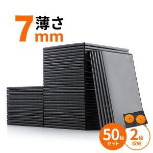 DVDケース トールケース 2枚収納 CDケース 収納ケース(即納)|sanwadirect