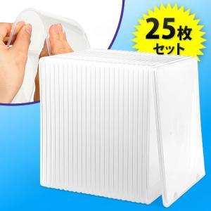 CDケース DVDケース スリム 25枚 プラケース(即納)|sanwadirect