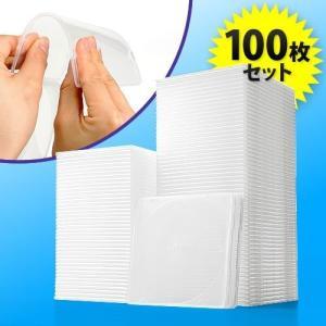CDケース DVDケース スリム4.5mm 1枚収納×100個セット(即納)|sanwadirect