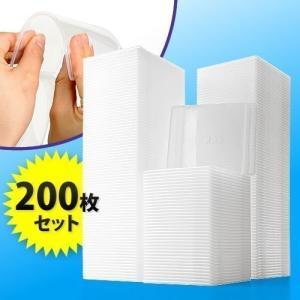 CDケース DVDケース スリム 200枚|sanwadirect