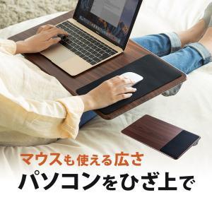 ひざ上 テーブル 膝上 ノートパソコン タブレット マウスパッド付き(即納)|sanwadirect