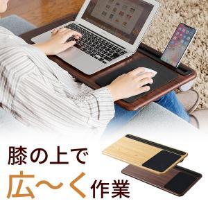 膝上テーブル ひざ上 テーブル スタンド ノートパソコン タブレット ラップトップテーブル マウスパッド付き クッション付き(即納)|sanwadirect