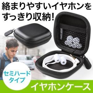 インナーケース イヤホンケース セミハード 角形 ネットポケット付 キャリングケース(即納) sanwadirect