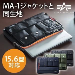 ノートパソコン ケース 15.6インチ ALPHA  A4 2WAYバッグ バック PCバッグ(即納)|sanwadirect