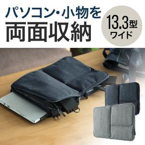 パソコンケース ノートパソコン 小物 PCバッグ メンズ おしゃれ バック(即納)|sanwadirect