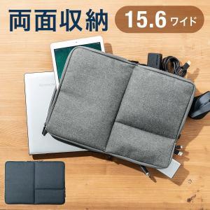 パソコンケース PCケース PCインナーケース 15.6インチ 両面 収納 PCインナーバッグ Surface Book2 Surface Laptop(即納)|sanwadirect