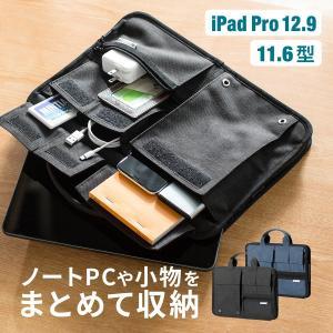ノートパソコン ケース 11.6インチ インナーバッグ タブレット A4 2WAYバッグ バック PCバッグ(即納)