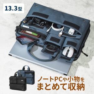 ノートパソコン ケース 13.3インチ インナーバッグ A4 2WAYバッグ バック PCバッグ(即納)