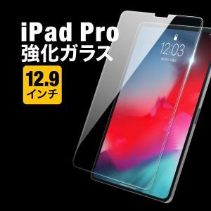 iPad Pro フィルム 12.9インチ 2018 画面 保護 強化ガラス フィルム 硬度9H ガラスフィルム(即納)|sanwadirect