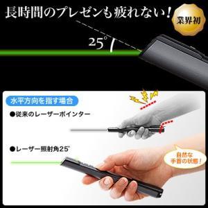 レーザーポインター グリーンレーザー 緑 パワーポイント レーザーポインター(即納)|sanwadirect|04