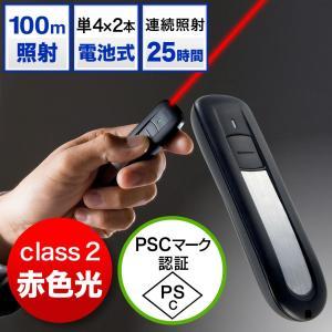 レーザーポインター 赤 レッド 小型 レーザーポインタ(即納)|sanwadirect