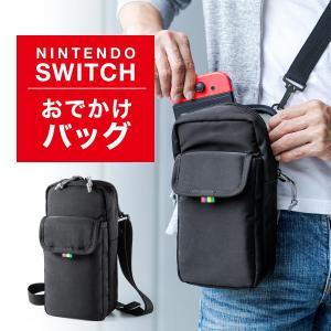 ニンテンドー スイッチ ケース Nintendo Switch ショルダーバッグ 撥水 軽量(即納)|sanwadirect
