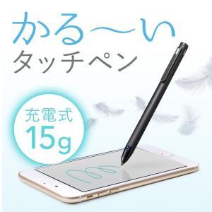 タッチペン スマホ iPhone 極細 ペン先 スタイラスペン(即納)|sanwadirect