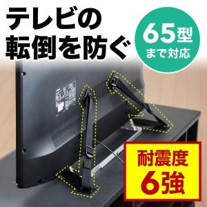 テレビ 固定 テレビ耐震ベルト TV テレビストッパー 穴あけ不要 65型対応(即納)|sanwadirect
