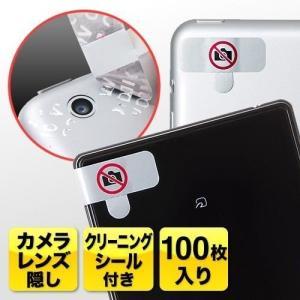 携帯電話 スマートフォン撮影禁止用セキュリティシール 100枚(200-SL004)|sanwadirect