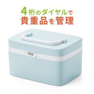貴重品 収納 ボックス セキュリティ 鍵付き ダイヤル式 収納 管理 ツールボックス(即納) sanwadirect