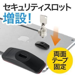 タブレット iPad 盗難防止 セキュリティ 防犯(即納) sanwadirect