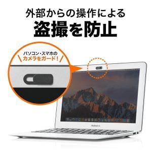 WEBカメラ ウェブカメラ カバー セキュリティカメラシール インカメラ パソコン スマートフォン プライバシー保護 スライド式 3個入り