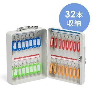 キーボックス 壁掛け 32本収納 鍵付き セキュリティー タグ付き 取っ手付き 携帯(即納)|sanwadirect
