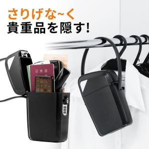 セキュリティボックス 貴重品ボックス 鍵収納ボックス キーボックス ダイヤル錠 キー付属 ワイヤー調整