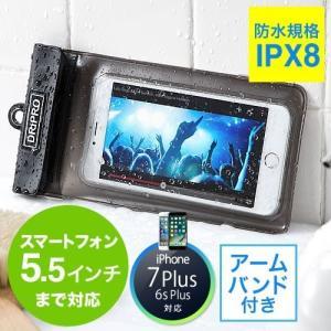 スマホケース スマホ 防水ケース iPhone(即納)|sanwadirect