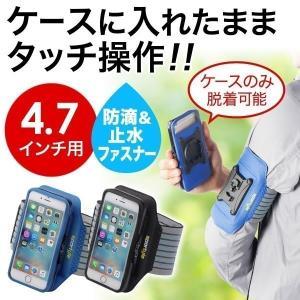 アームバンド ランニング スマホ iPhone ケース(即納)|sanwadirect