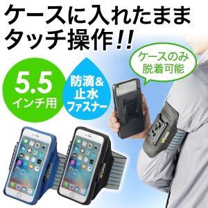 アームバンド ランニング スマホ iPhone ケース|sanwadirect