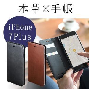 iPhone ケース 手帳型 iPhone 8 Plus 7 Plus 本革手帳ケース|sanwadirect