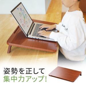 学習台 傾斜 ライティングボード 姿勢が良くなる 勉強 学習机 木製 姿勢矯正 子供 学習補助 ペン...
