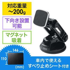 車載ホルダー マグネット iPhone スマホ対応 すべり止めシートMサイズ付き(即納)|sanwadirect